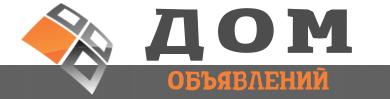 Логотип газеты объявлений «Дом объявлений»